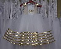 """Детское пышное платье """"Принцесса"""" (бело-золотистое) 4-5 лет"""