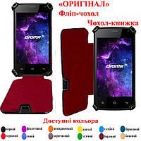 Оригинальный чехол Digma Linx A400 3G - 15 цветов, + подарок СТЕКЛО БРОНИРОВАННОЕ