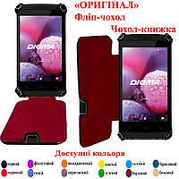 Оригинальный чехол Digma Linx A401 3G - 15 цветов, + подарок СТЕКЛО БРОНИРОВАННОЕ
