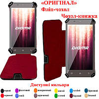 Оригинальный чехол Digma Linx A500 3G - 15 цветов, + подарок СТЕКЛО БРОНИРОВАННОЕ
