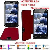 Оригинальный чехол Digma Vox A10 3G - 15 цветов, + подарок СТЕКЛО БРОНИРОВАННОЕ