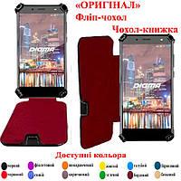Оригинальный чехол Digma Vox Flash 4G - 15 цветов, + подарок СТЕКЛО БРОНИРОВАННОЕ