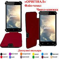 Оригинальный чехол Digma Vox G450 3G - 15 цветов, + подарок СТЕКЛО БРОНИРОВАННОЕ