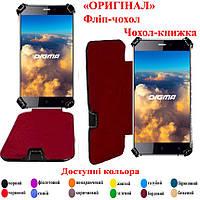 Оригинальный чехол Digma Vox S503 4G - 15 цветов, + подарок СТЕКЛО БРОНИРОВАННОЕ