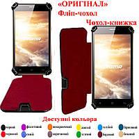 Оригинальный чехол Digma Vox S501 3G - 15 цветов, + подарок СТЕКЛО БРОНИРОВАННОЕ