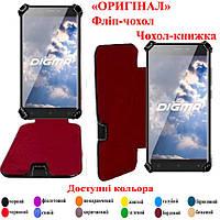Оригинальный чехол Digma Vox S502 3G - 15 цветов, + подарок СТЕКЛО БРОНИРОВАННОЕ