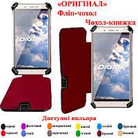 Оригинальный чехол Digma Vox S502F 3G - 15 цветов, + подарок СТЕКЛО БРОНИРОВАННОЕ