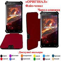 Оригинальный чехол Digma Vox S504 3G - 15 цветов, + подарок СТЕКЛО БРОНИРОВАННОЕ