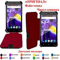 Оригинальный чехол Digma Vox S506 4G - 15 цветов, + подарок СТЕКЛО БРОНИРОВАННОЕ