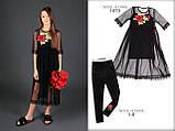 Черный сарафан с платьем сеткой Моне р-ры 140,146, фото 2