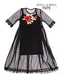 Черный сарафан с платьем сеткой Моне р-ры 140,146, фото 3
