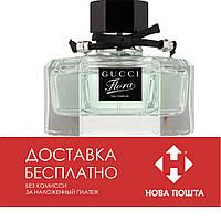 Gucci Flora by Gucci Eau Fraiche  75 ml