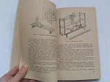 О красоте жилища М.Черейская 1961 год Иллюстрации, фото 3
