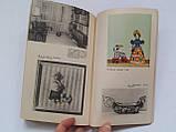 О красоте жилища М.Черейская 1961 год Иллюстрации, фото 5