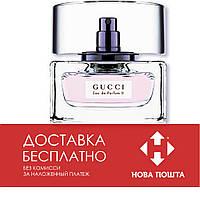 Gucci Eau de Parfum 2  75 ml