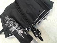 Зонт черный с внутренним рисунком города