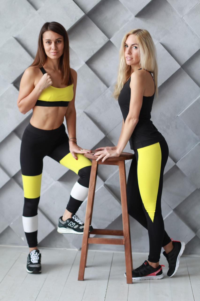 Спортивный топ для фитнеса желтый S M - Maslina shop в Киеве