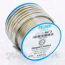 Припой Felder S-Sn97Cu3 мягкий 2мм 100г