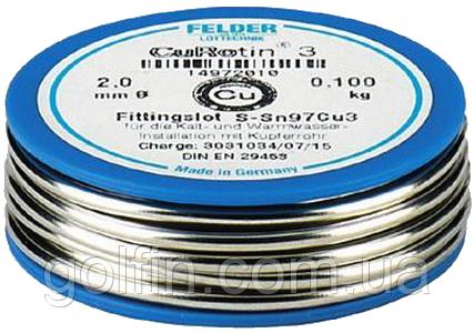 Припій Felder S-Sn97Cu3 м'який 2.7 мм 100г