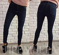 Женские стильные теплые джинсы на махре