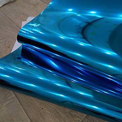 Термопленка флекс аква глянец  для печати на ткани  голубой зеркальная