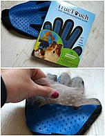 Массажная перчатка щетка для чистки животных True Touch.