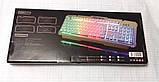 Клавиатура с подсветкой М500-S, фото 2