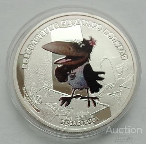 Острова Кука. Возвращение блудного попугая. 5 долларов 2012 г.