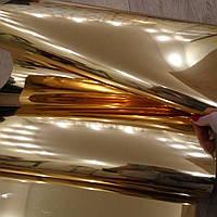Термопленка флекс золото  глянец  для печати на ткани  зеркальная