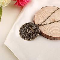Кулон Монета Ацтеков (пираты карибского моря) [с цепочкой]
