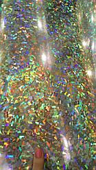 Копия Термопленка флекс серебро кусками   для печати на ткани  зеркальная  золото голографическое