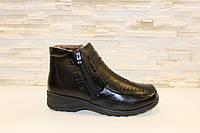 Ботинки женские зимние черные С524 р 41