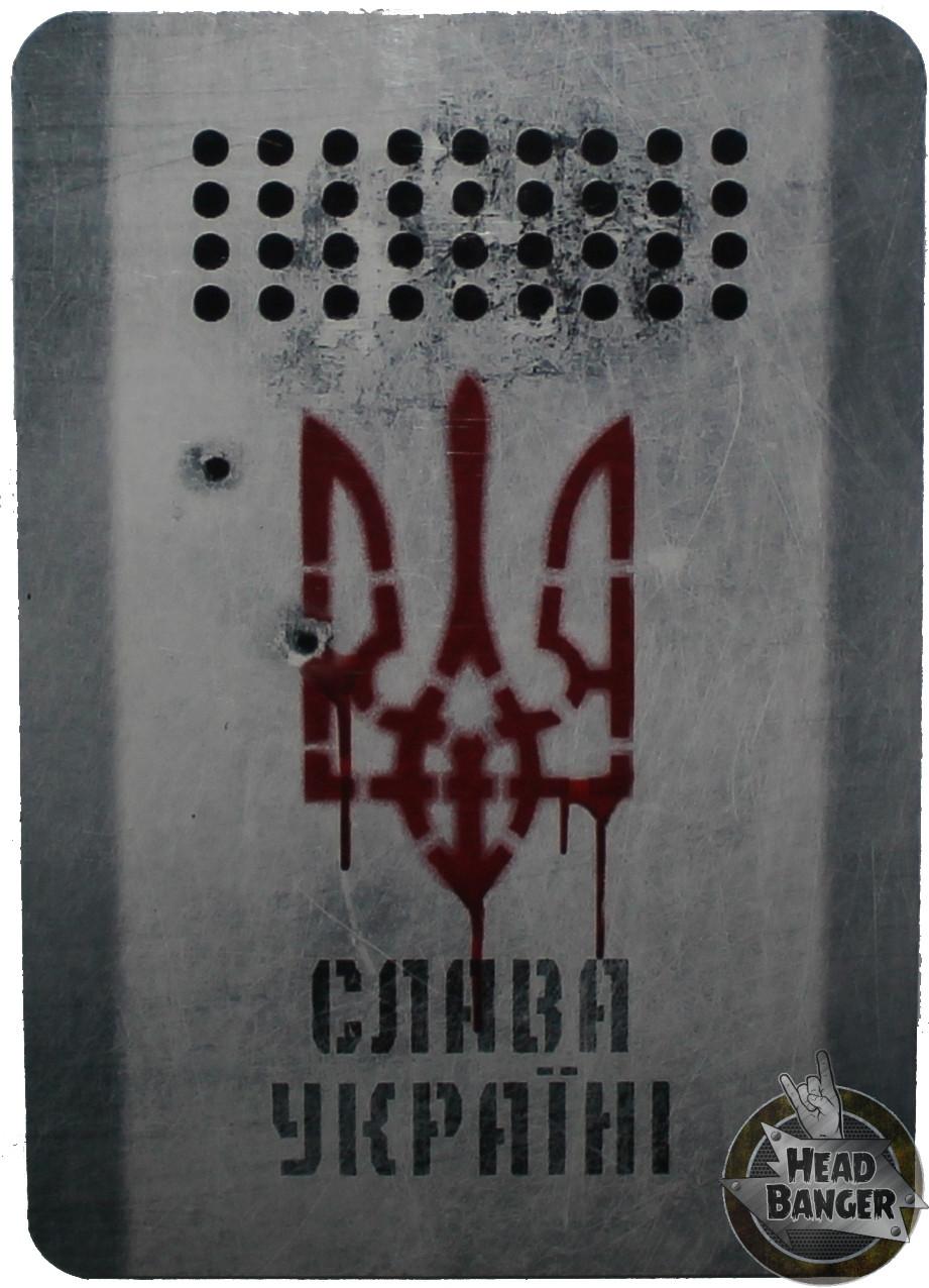 Магнит Слава Украине