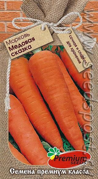 Насіння Морква Медова казка , 2г, Преміум
