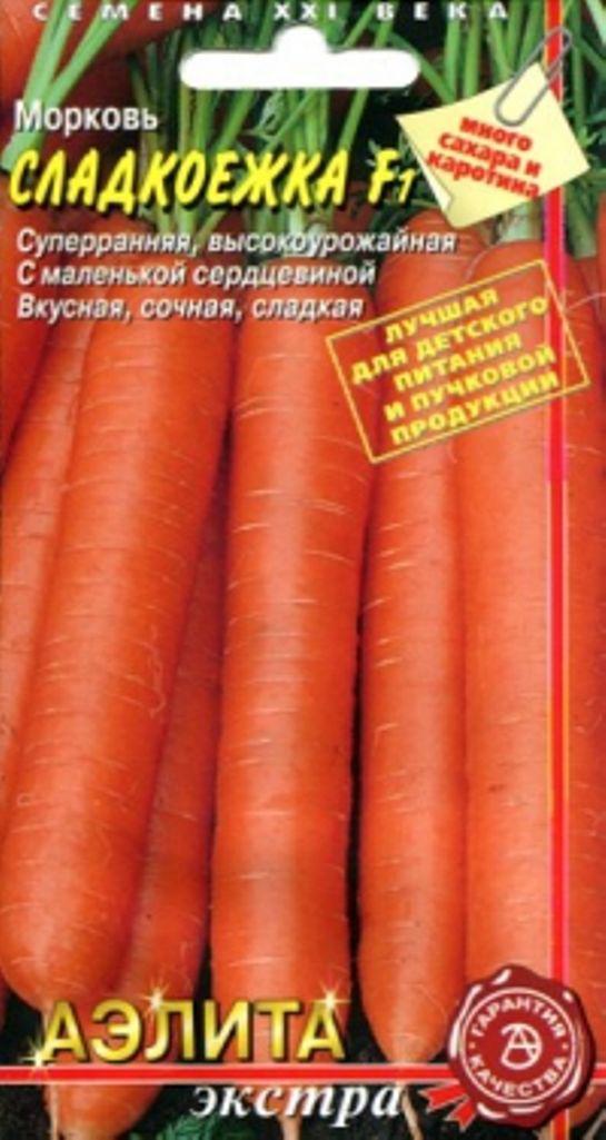 Семена Морковь Сладкоежка F1  0,25гр , Аэлита