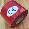 Кинезио тейп ( Kinesio Tape ) 5 см х 5 м, 7.5см х 5м, 10см х 5м красный 10см