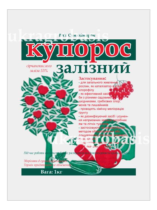 Железный купорос (сульфат железа, железо сернокислое) 1 кг