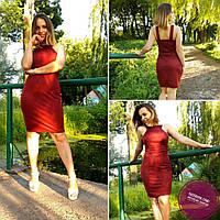 Бордовое обтягивающее платье