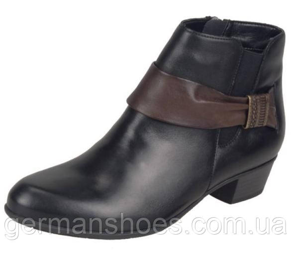 Ботинки женские Remonte D6571/01