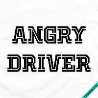 Наклейки для бизнеса на слипоны сникерсы Angry driver [7 размеров в ассортименте] (Тип материала Матовый)