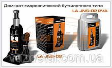 Домкрат 2т гідравлічний LAVITA