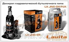 Домкрат гідравлічний 4Т 180-350мм (коробка) Lavita