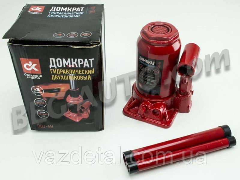 Домкрат гидравлический 4Т  150-350мм  (коробка) двухштоковый Dk