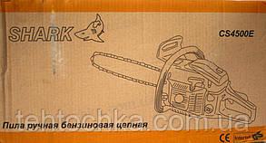 Бензопила Shark CS 4500 E, фото 3
