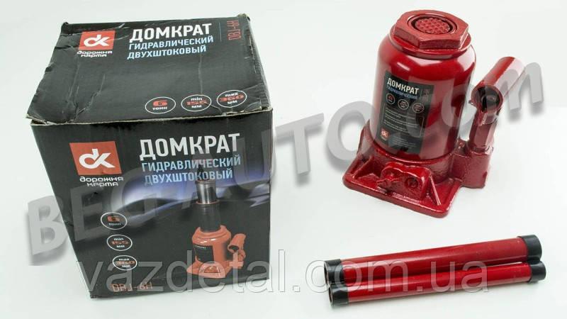 Домкрат гидравлический 6Т  155-360мм  (коробка) двухштоковый Dk