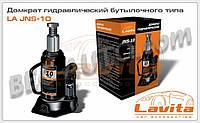 Домкрат гидравлический 10Т 185-350мм  (коробка) Lavita