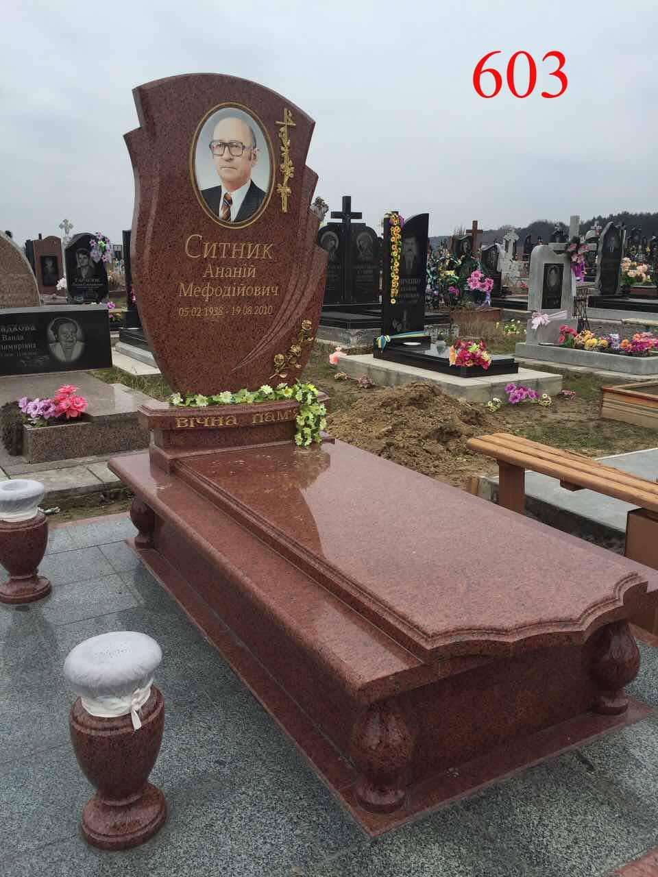 Где купить памятник этот комплекс надгробные плиты фото в юности