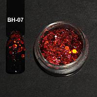 Голографический брокат для дизайна ногтей (BH-07), красный