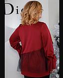 Элегантная бордовая кофта с фатином 1061, фото 2