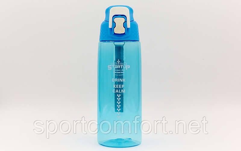 Бутылка для воды из тритана 650 мл